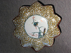 A Kutani star-shaped dish. Late 17th century.