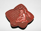 A Chinese lacquer box and cover. 17th/18th century.