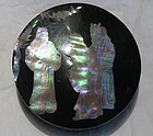 A Chinese mother of pearl inlaid box and cover.