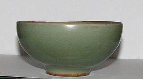 A celadon bubble bowl. Song dynasty.