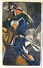 Ernest Freed Modernist Abstract Color Lithograph