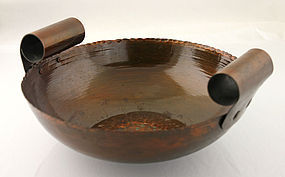 Rebajes Modernist Hand Crafted Copper Bowl 1950