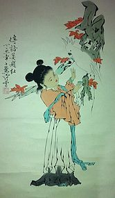 Chinese Brush ink painting attributed to Fang zhen