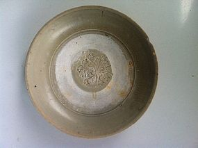 Chinese Song Dynasty green glaze saucer dish