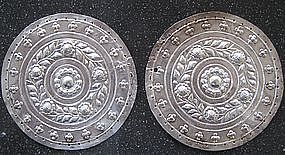 Straits Chinese Silver Repousse Plate  (Bantal End)