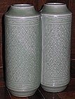 Korean Chinese Style Celadon Twin Vase 20th century Era