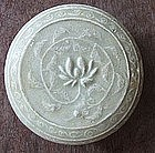 Sung Yuan Stoneware Celadon Covered Box with Lotus