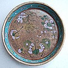 Qing Dynasty Ge Type Enamelled Brushwasher