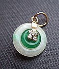 Chinese Mini Jade Disc Pendant