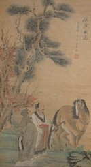 Chinese Literati Art of Scholars Looking at Horse