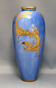 Japanese porcelain vase with dragon motif by Kinkozan