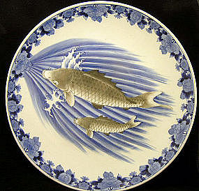 Japanese Arita porcelain charger with koi motif