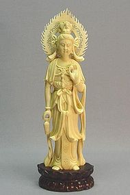 beb9753db EARLY 20TH CENTURY CHINESE IVORY CARVING OF GUAN-YIN (item  1011771)