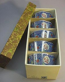 JAPANESE PORCELAIN SERVING BOWLS