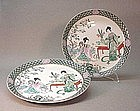 CHINESE EARLY 20TH C. FAMILLE VERTE PLATES