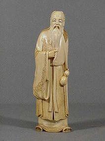 Ivory Sage