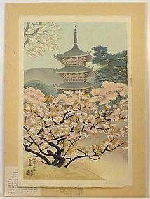 Japanese Woodblock Print by Benji Asada