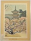 Japanese Woodblock Print by Benji Asada