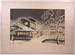 Japanese Woodblock Print by Kotozuka Eiichi
