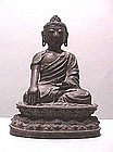 Chinese Ming Dynasty Bronze Buddha Statue