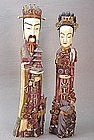PR. CHINESE CARVED IVORY EMPEROR AND EMPRESS