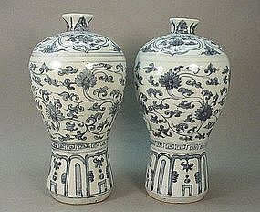 A PAIR OF CHINESE MING DYNASTY B & W VASES