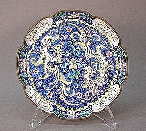 MID 20TH CENTURY CHINESE ENAMEL PLATE