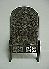 CHINESE TANG DYNASTY IRON STELE
