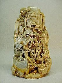 CHINESE STONE CARVING OF A MOUNTAIN SCENE