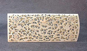 19TH C. CHINESE CARVED NEPHRITE PLAQUE