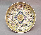 CHINESE LATE 19TH C. PORCELAIN PLATE