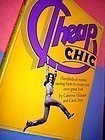 CHEAP CHIC ~ Caterine Milinaire ~ Carol Troy 1976
