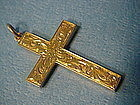 15k Engraved Victorian Cross~ William H Haseler ~2.9Gr
