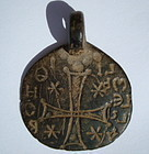 A BYZANTINE BRONZE AMULET OF ST. GEORGE