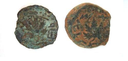 TWO MASADA PRUTOT OF THE FIRST JEWISH REVOLT