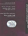 """WEST-SEMITIC SEALS: EIGHTH-SIXTH CENTURIES BCE"""