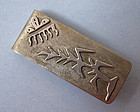 Sterling Money Clip, Abstract Design, c. 1970