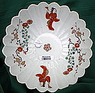 19th Century Kakiemon Petal Form Bowl