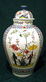 Kakiemon Style Covered Vase