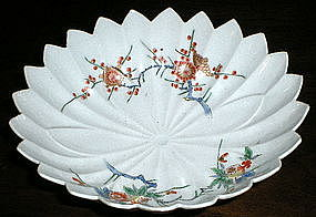 17th Century Kakiemon Chrysanthemum Form Bowl