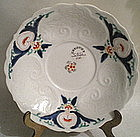 17th Century Kakiemon Bowl