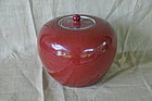Chinese Oxblood Ginger Jar with Lid