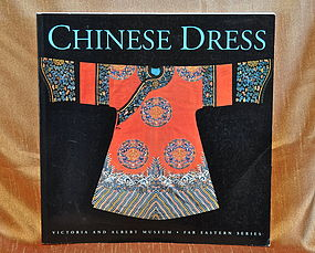 Chinese Dress Reference Catalogue