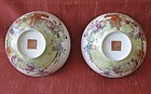 Pair Of Chinese Eggshell Bowls