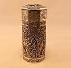 Vintage Persian Repousse Silver Box