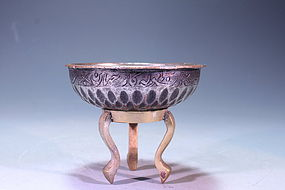 Nice Antique Persian Copper Bowl, 19th c.
