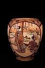 Wonderful Japanese Satsuma Decorated Pottery Vase, Tais