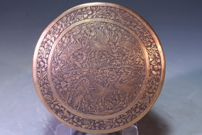 Antique Persian Quajar Brass Lidded Bowl, 19th c.
