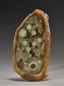 Chinese Carved Bowenite Pebble,