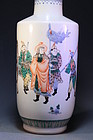 Tall Chinese Enameled Porcelain Vase,
